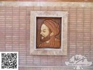 Ecole de Meraj-e-Andisheh-01