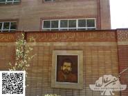 Ecole de Meraj-e-Andisheh-07
