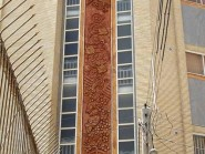 Immeuble Golha-01