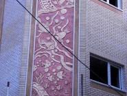 Immeuble Navâb-01