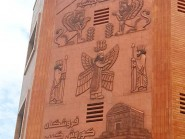 Koroush kabir peinture de poterie-02