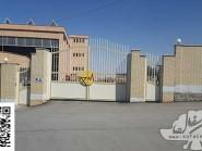 L'entreprise de l'électricité régionale d'Ispahan-01