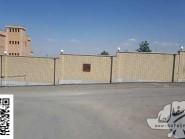 L'entreprise de l'électricité régionale d'Ispahan-03