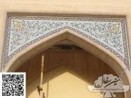 L'université libre islamique de Najaf-Abad-03