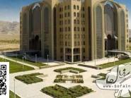 L'université libre islamique de Najaf-Abad-07