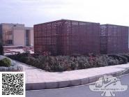 La cité de science et de recherche d'Ispahan-02