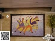 Peinture, mosaïque -, - Parti code -921