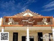 Sollievo in ceramica Persepolis - 02