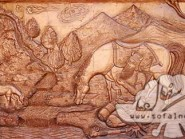 The second chapter Rostam and finding of the water fountain