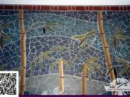 Tile brisé -, - Bamboo code -935