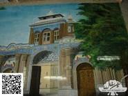 Tile-miniatura, -Kakh - codice -1227