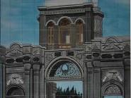 Tile-miniatura, -Kakh codice -1232