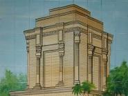 Tile-miniatura, -Ramgah-University-codice -1211