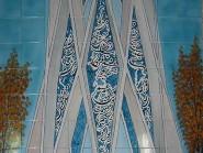 Tile-miniatura-tomba-Khayyam codice -1210