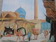 Tile-miniature, -Bazar-Code 1,214
