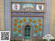 Tile-miniature, -Saisir-mosquée code -1231