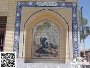 Tile-miniature, -Zhr-Ashura-code -1226