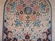 Tile-mosaic, -Ktybh-code -1207
