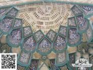 Tile-mosaic, -Srdr-mosque-Code 1206