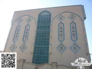 Tile-mosaico, -Nmay-edificio-codice -1209