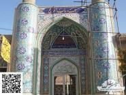 Tile-sept couleurs, -Srdr-mosquée-Code 1242