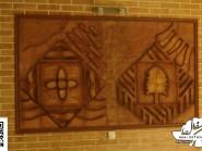 ceramica , Design tradizionale