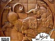 ceramica ,  Hakhamanesh disegno