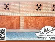 ceramica ,  Interior Decoration