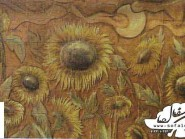 ceramica , disegno del girasole