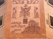 koroush kabir pittura su ceramica-03