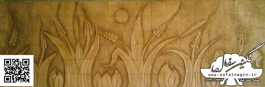 pottery , pottery Relief ,Tiles on the wal