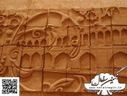 pottery , pottery Relief ,siy o se  pole projects