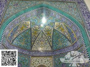 università Islamica degli studi di Najafabad-05