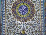 università Islamica degli studi di Najafabad-06