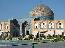 مسجد جامع عباسی یا مسجد شاه