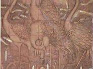 کد 106 - سفال نقش برجسته ، نقش برجسته سفالی ، سفال برجسته ، تابلو سفالی ، کتیبه سفالی ، تابلو سفال نقش برجسته ، نقش برجسته سفال