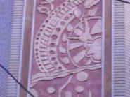 کد 129 - سفال نقش برجسته ، نقش برجسته سفالی ، سفال برجسته ، تابلو سفال، کتیبه سفالی ، تابلو سفال نقش برجسته