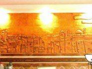کد 148 - سفال نقش برجسته ، نقش برجسته سفالی ، سفال برجسته ، تابلو سفال، کتیبه سفالی ، تابلو سفال نقش برجسته