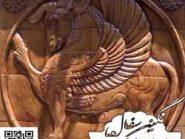 کد 60 - سفال نقش برجسته ، نقش برجسته سفالی ، سفال برجسته ، تابلو سفالی ، کتیبه سفالی ، تابلو سفال نقش برجسته