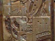 کد 95 - سفال نقش برجسته ، نقش برجسته سفالی ، سفال برجسته ، تابلو سفالی ، کتیبه سفالی ، تابلو سفال نقش برجسته ، نقش برجسته سفال
